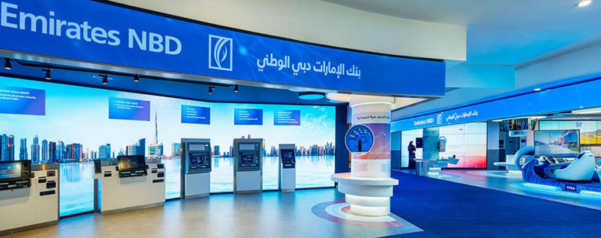 emirates-nbd-kiosks.jpg